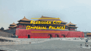 Getting to know the Forbidden City