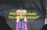 Pyeongchang: A sporty winter wonderland