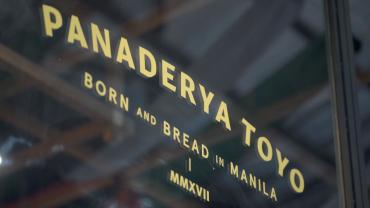 Secret Hangout Places in Manila    The Alley (Part 2)