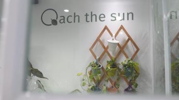 Indoor Urban Gardening    Qach Lifestyle & Garden (Part 2)