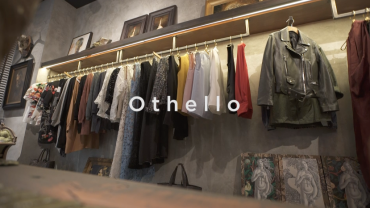 Fashion Tips from Othello Boutique